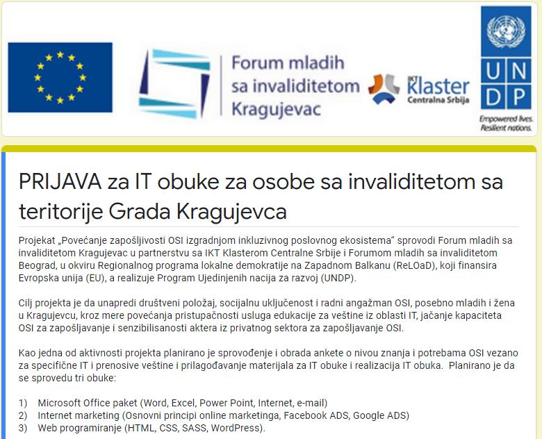 Konkurs za osobe sa invaliditetom sa teritorije grada Kragujevca koje žele da pohađaju IT obuke Forum mladih sa invaliditetom Kragujevac
